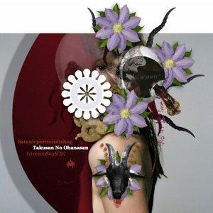 Image for 'Takusan No Ohanasan'