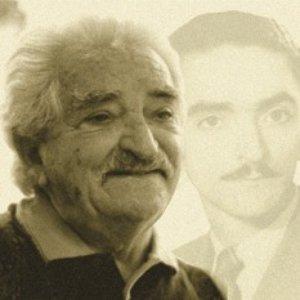 Imagen de 'Inocente Carreño'