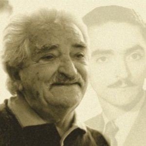 Image for 'Inocente Carreño'