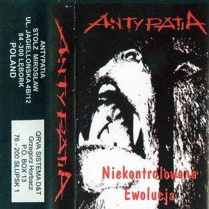Image for 'Niekontrolowana ewolucja'