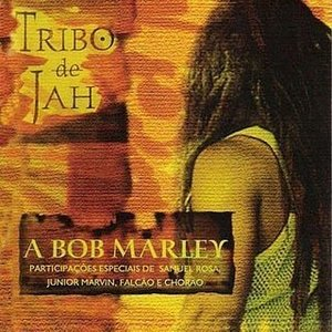 Image for 'A Bob Marley'