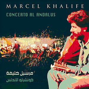 Image for 'Concerto Al Andalus'