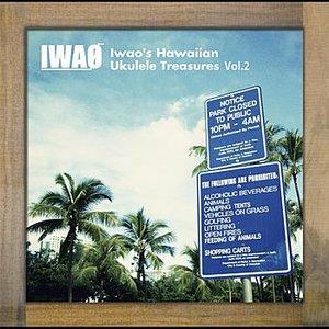 Image pour 'Blue Hawaii'