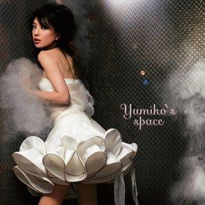 Imagen de 'Yumiko's Space'