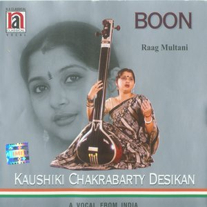 Image for 'Boon'