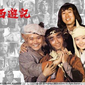 Image for 'Monkey Magic'