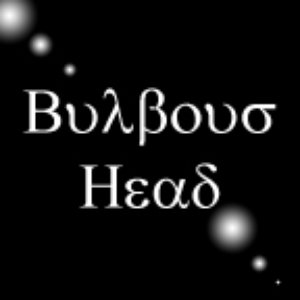 Image for 'Bulbous Head'