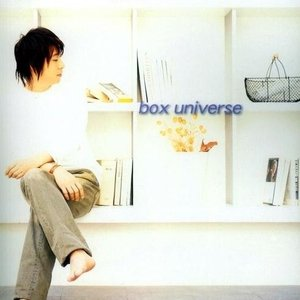 Image for 'box universe'