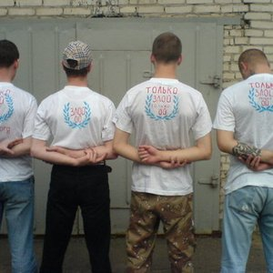Image for 'Злой Ой!'