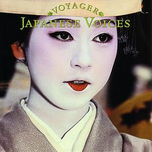 Image for 'Japanese Voices'