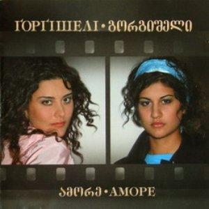 Image for 'Вересень'