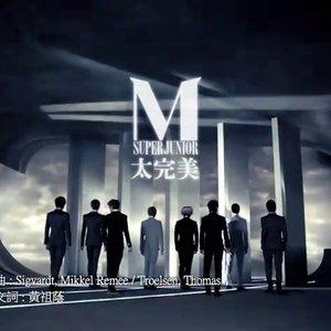Image for '슈퍼주니어 M (Super Junior-M)'
