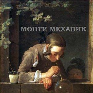 Image for 'Интерференция в тонких пленках'