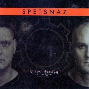 Image for 'Grand Design re-designed'