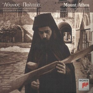 Image for 'Mount Athos - Selection of Orthodox Chants'