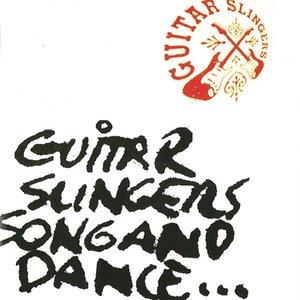 Image for 'Guitar Slingers Song And Dance'
