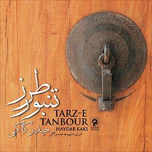 Imagem de 'Tarz-e Tanbour'