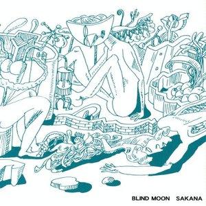 Image for 'Mayonaka No Misiranu Tone'