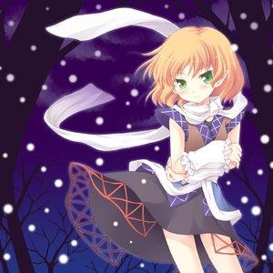 Image for 'うっちー'