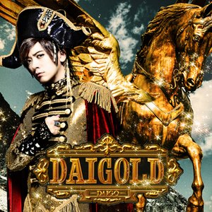 Image for 'DAIGOLD'