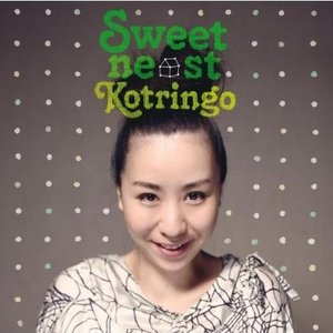Bild für 'Sweet Nest'
