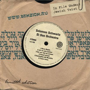 Image for 'Jewish Twist'