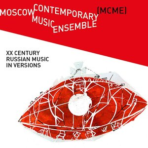 Image for 'XX Century Russian Music In Versions'