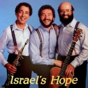 Image for 'Israel's Hope'