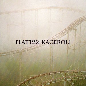Image for 'Kagerou'