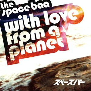 Image for 'with love from a planet'