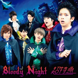 Image for 'Bloody Night'