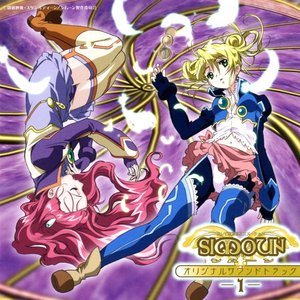 Image for 'Simoun オリジナルサウンドトラック 1'