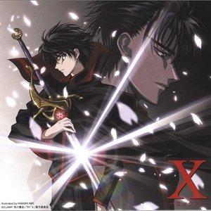 Image for 'X Original Soundtrack I'