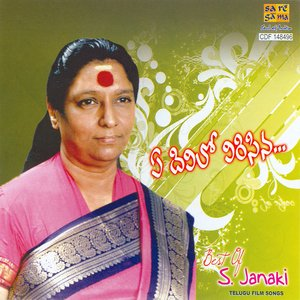 S janaki unakkum enakkum listen watch download and for Murali krishna s janaki