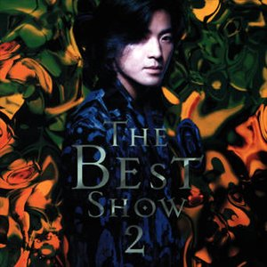Image for 'The Best Show 2'