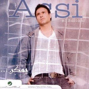 Image for 'Assi Al Hillani'
