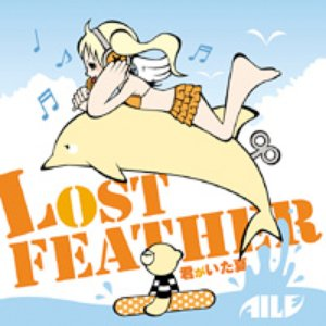 Image for 'LOST FEATHER ~君がいた夏~'