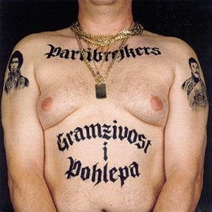Image for 'Gramzivost i Pohlepa'