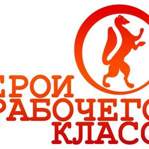Image for 'Акустика и Демо 2010'