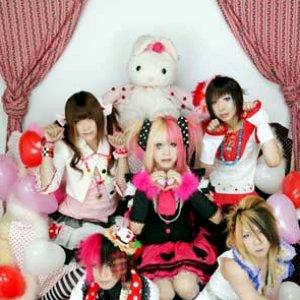 Image for 'Himeyuri'