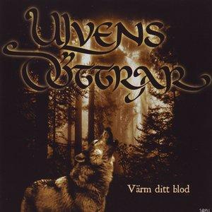 Image for 'Rid över skog'