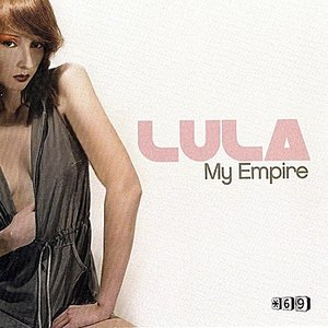 Image for 'My Empire'