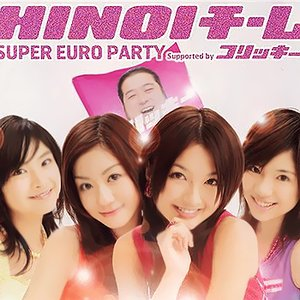 Image for 'Super Euro Party'