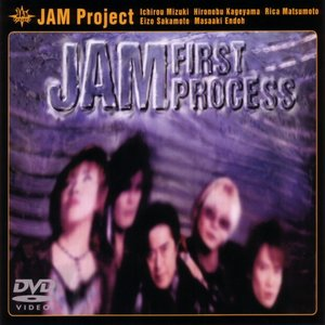 Image for 'Jam First Process'