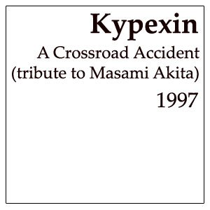 Image for 'A Crossroad Accident'