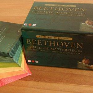 Immagine per 'Piano Trio, Op. 11: XII. Variation IX'