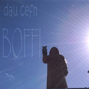Image for 'Boffi'
