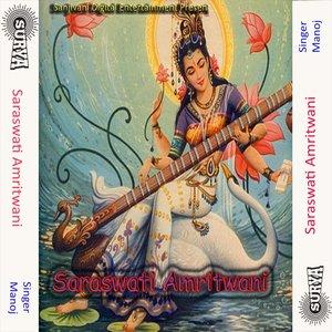 Image for 'Saraswati Amritwani'