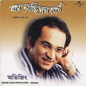 Bild für 'Boshe Achhi Patha Chey'