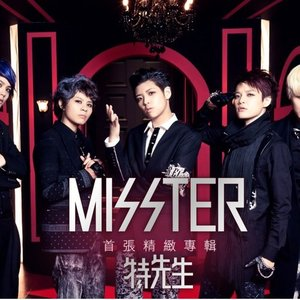 Imagem de 'Misster'